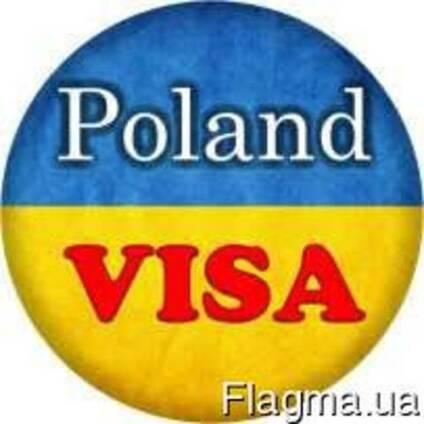 Рабочая виза в Польшу (полный пакет документов на полгода).