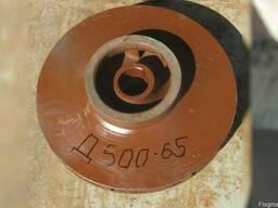 Рабочее колесо к насосу Д500-65