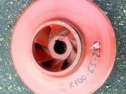 Рабочее колесо к насосу К100-65-250
