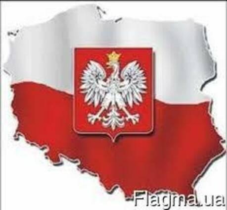 Рабочее приглашение в Польшу на 180 дней