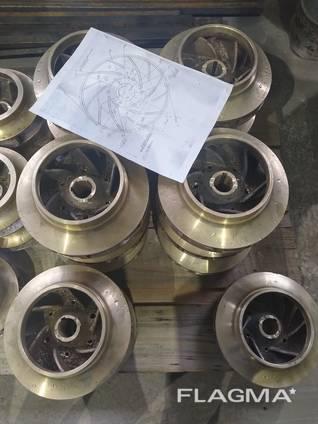 Рабочие колеса 9д100.11.012-2, 2д100.11.00-3, д50.11.002-5