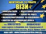 Рабочие приглашения 180/180 и 180/360