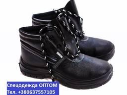 Рабочие утепленные ботинки