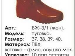 Рабочие утепленные ботинки ( пвх) женские влагозащитные