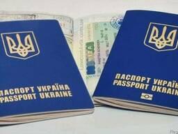 Рабочие визы и приглашения , карты побыту в Польшу.