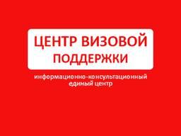 Польские визы. Приглашения: сезонные, полугодовые и годовые.