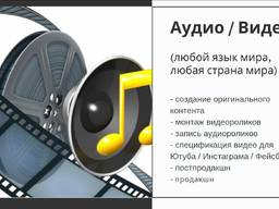 Работа с аудио\видео
