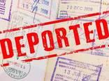 Работа с депортацией Польша(ЕС)Work with deport from Poland - фото 1