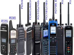 Рации, радиостанции, аксессуары к рациям