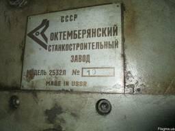 Радиально-сверлильный станок 2532Л-АС