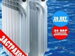 Радиатор биматаллический 350/80,500/80,