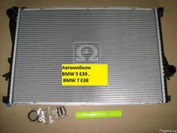 Радиатор BMW 5 (E39), Bmw 7 (Е38)