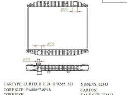 Радіатор Івеко Iveco Eurotech 8139294