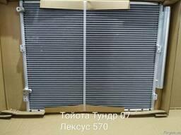 Радиатор кондиционера Лексус LX 570