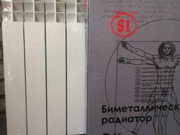 Радиаторы алюминий, биметалл