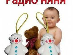Радио няня для малыша цифровая рация Overmax Babyline