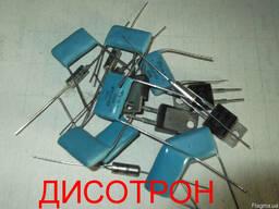 Радиодетали
