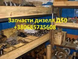 Пружины клапана Д50. 09. 003-2 и Д50. 09. 004-1