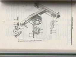 Круг поворотный ДЗ95Б. 34. 090 автогрейдер ДЗ-98 ЧСДМ