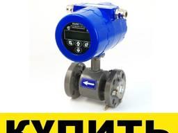 Расходомер электромагнитный Купить Цена_050~307`90`