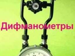 Расходомер уровнемер дифманометр дсп-160 дсп-4сг дм 3583 дсс