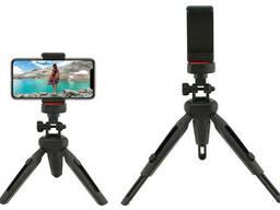 Раскладной мини штатив-тринога (трипод) для телефона и фотоаппарата Z-01 (5745)
