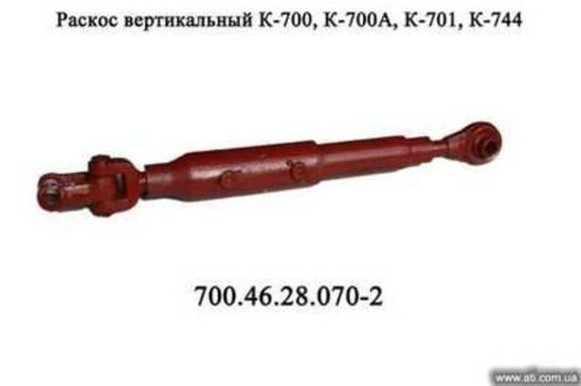 Раскос вертикальный 700.46.28.070-2