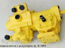 Распределитель с редуктором К-701. ГУР К-701