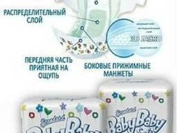 Распродажа!!! Подгузники Baby baby soft, закрытие склада!!!