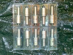 Распылитель DOP 150S 535-1417