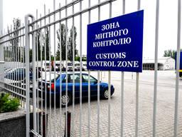 Растаможка авто по новым правилам 2021 в Запорожье