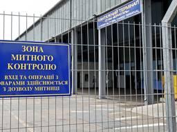 Растаможка авто в Харькове. Таможенный брокер Автоэксперттоп