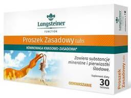 Натуральный препарат Langsteiner Для пищеварения, 30 таблеток