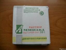 Раствор аммиака 10% СССР