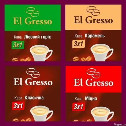 Растворимый кофе 3 в 1 ТМ «El Gresso»