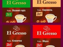 Растворимый кофе 3 в 1 ТМ «El Gresso» - фото 1