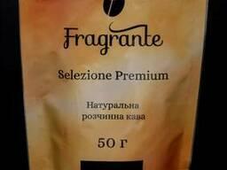 Растворимый кофе Fragrante, от 50 г до 500 г