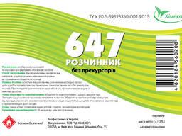 Растворитель 647 б/п (канистра 20л. )