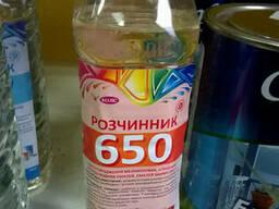 Растворитель 650 0. 4 л