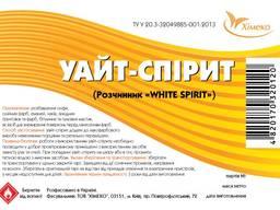 Растворитель Уайт-спирит (канистра 10л. )