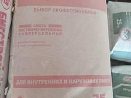 """Растворо-бетонная смесь """"Универсальная"""" Бигстрой 25 кг"""