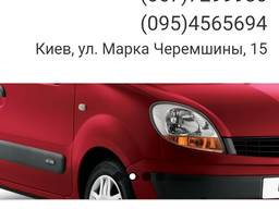 Разборка авто-разборка Renault Kangoo