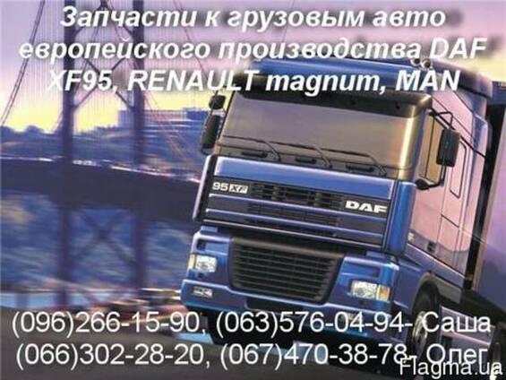 Разборка DAF, Renault, Scania, MAN