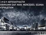 Разборка грузовых MAN TGX, МАН тгх; запчасти новые и б/у - фото 1