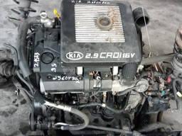 Разборка KIA Carnival II (GQ), двигатель 2. 9 CRDI.