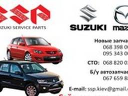 Разборка Suzuki Grand Vitara, XL7, New, Vitara, Запчасти б/у