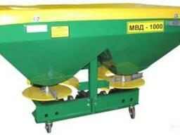 Разбрасыватель минеральных и химических удобрений МВД-1200