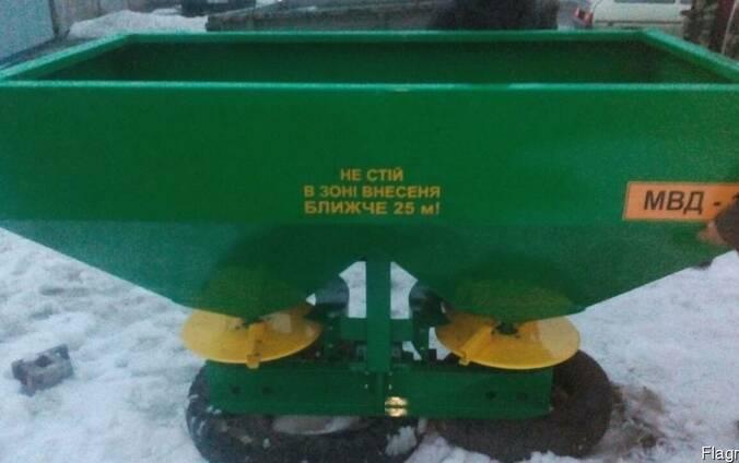 Разбрасыватель минеральных удобрений Jarmet-500 МВД-0,7 1200