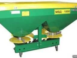 Разбрасыватель минеральных удобрений: МВД-1200; МВД-0,7