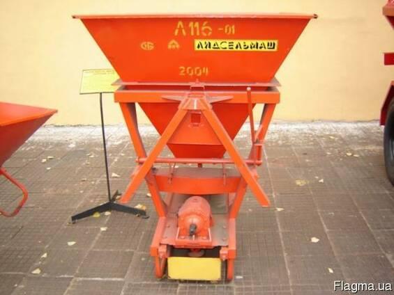 Разбрасыватель песка Л-116-01